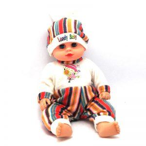 Bebote Happy Baby Con Mamadera
