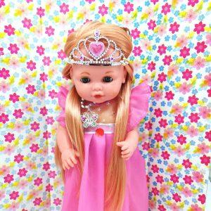 Cariñito Maricela Princesa